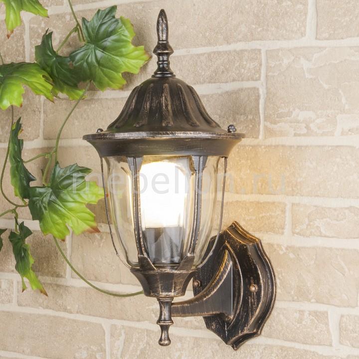 Светильник на штанге Elektrostandard GL 1002U черное золото светильник на штанге elektrostandard accord a039567