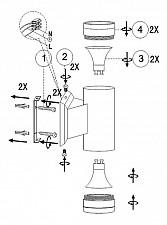 Светильник на штанге Globo 32028-2 Gantar