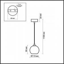 Подвесной светильник Odeon Light 1343/LB Eruca