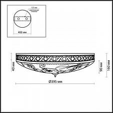 Накладной светильник Odeon Light 2547/3 Wesli