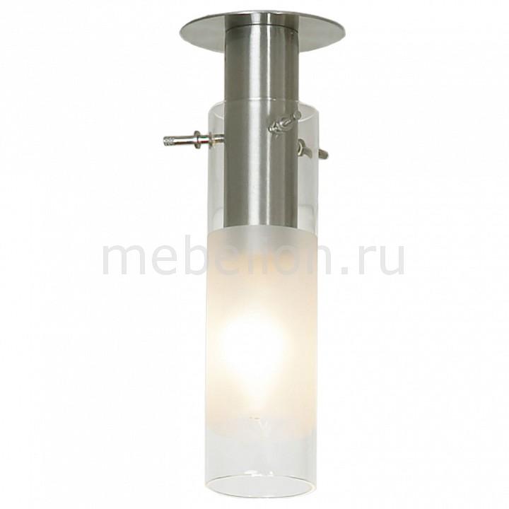 Встраиваемый светильник Lussole Leinell LSA-0200-01 сахарница lsa dine цвет белый