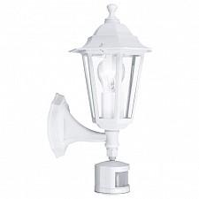 Светильник на штанге Laterna 5 22464