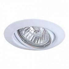 Комплект из 3 встраиваемых светильников Arte Lamp A1213PL-3WH Praktisch