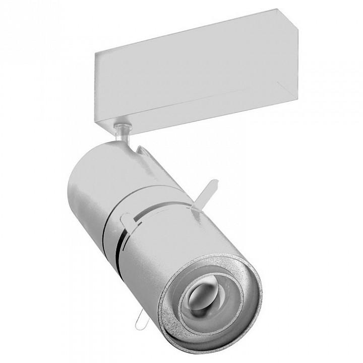 Купить Светильник на штанге DL1878 DL18783/01M White, Donolux, Китай