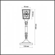 Настольная лампа Odeon Light 2564/1T Vitra