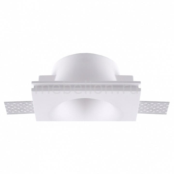 Встраиваемый светильник Donolux DL228G