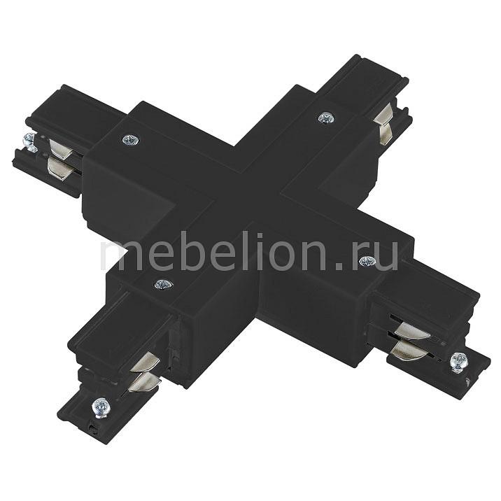 Соединитель Donolux DL00021 DL000218X все цены