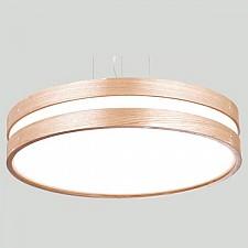 Подвесной светильник Roll 1073-5PC