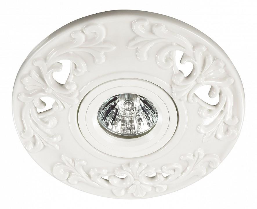 Встраиваемый светильник Novotech 370202 Ola