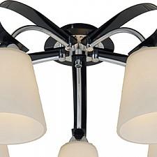Потолочная люстра SilverLight 119.59.5 Agave