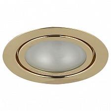 Встраиваемый светильник Lightstar 003202 Mobi Inc