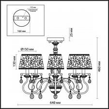 Люстра на штанге Odeon Light 2922/5C Talsano