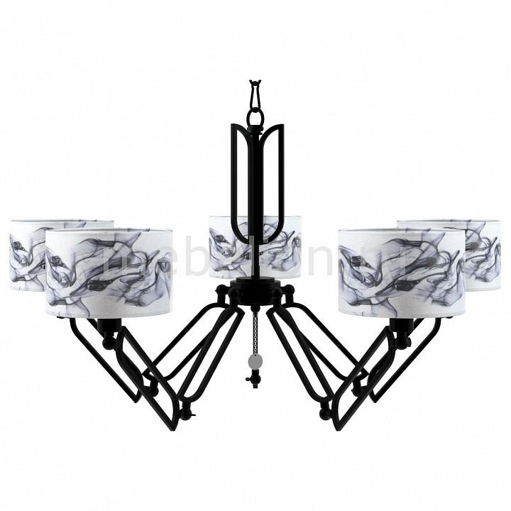 Купить Подвесная люстра M1-05-BM-LMP-Y-10, Lamp4You, Германия