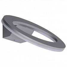 Светильник на штанге MW-Light 807021401 Меркурий 1