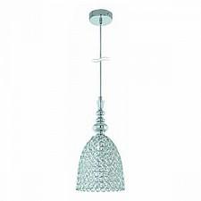Подвесной светильник Eglo 49847 Gillingham