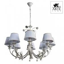 Подвесная люстра Arte Lamp A8100LM-8WG Borgia