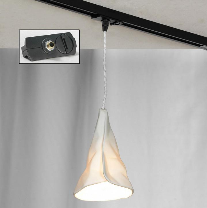 Подвесной светильник Lussole Copiague LSP-9657-TAB утюг 9657