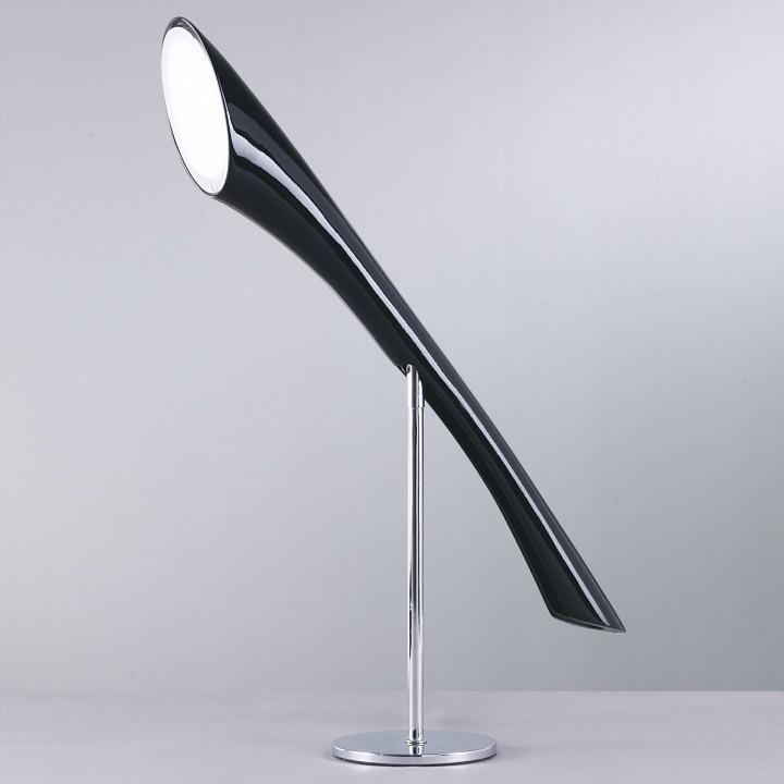 Настольная лампа Mantra 0904 Pop