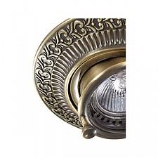 Встраиваемый светильник Novotech 370015 Vintage