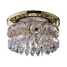 Встраиваемый светильник Flame 2 369335
