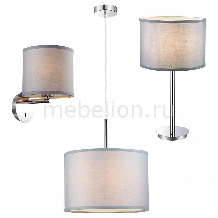 Набор из 3 светильников Favourite Trio-Set 2125-SET favourite подвесной светильник настольная лампа бра favourite trio set 2124 set