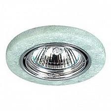 Встраиваемый светильник Novotech 369283 Stone