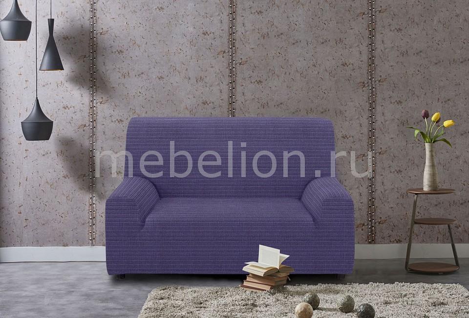 Чехол для дивана Belmarti ИБИЦА чехол для дивана belmarti ямайка