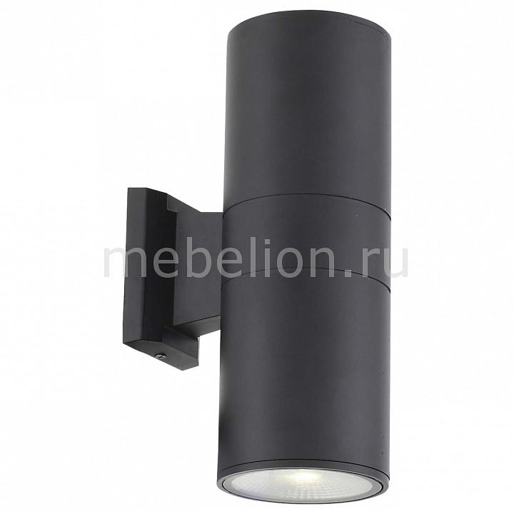Накладной светильник ST-Luce Tubo 2 SL074.411.02 цена