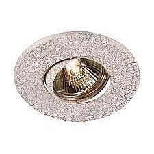 Встраиваемый светильник Novotech 369712 Marble