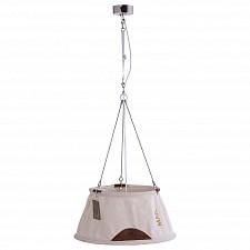 Подвесной светильник markslojd 105148 Veteran