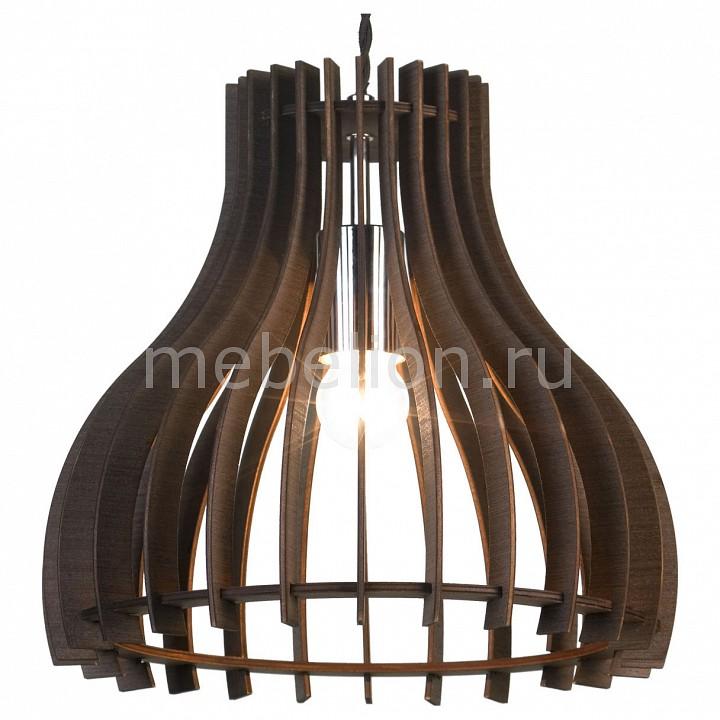 Подвесной светильник LSP-9831