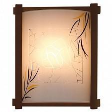Накладной светильник 921 CL921009R