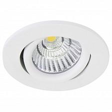 Встраиваемый светильник Soffi 212436