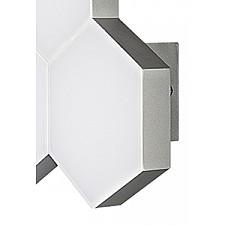 Накладной светильник Lightstar 750634 Favo