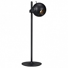 Настольная лампа офисная Klot led 105598