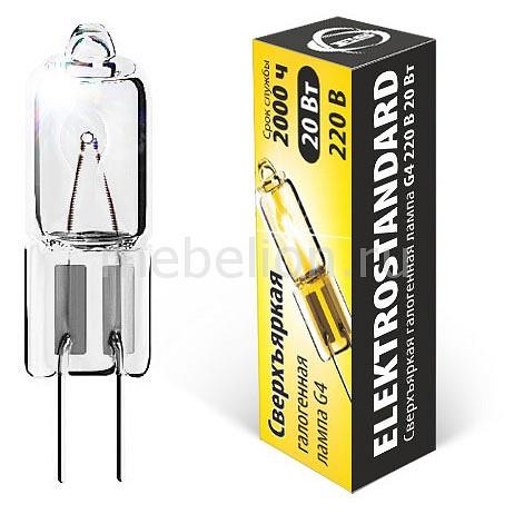 Лампа галогеновая Elektrostandard G4 220В 20Вт 2700K a025174