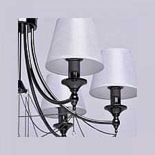Подвесная люстра MW-Light 379018706 Федерика 6