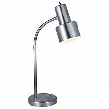 Настольная лампа офисная Glommen 104617