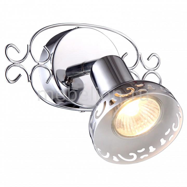 Спот Arte Lamp A5219AP-1CC Focus