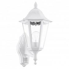 Светильник на штанге Navedo 93447