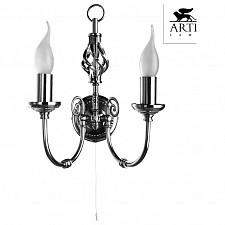 Бра Arte Lamp A8392AP-2SS Zanzibar