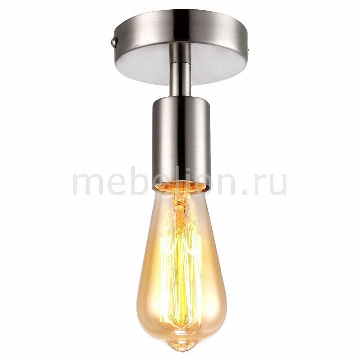 Спот Arte Lamp A9184PL-1SS Fuori