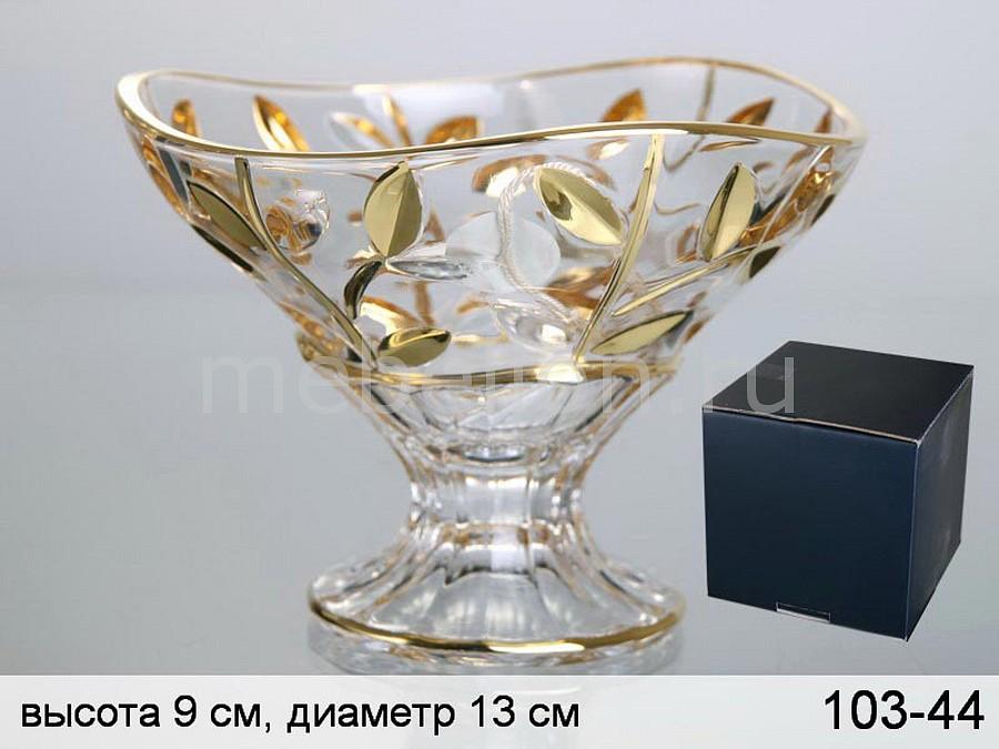 Креманка Лаурус 103-44