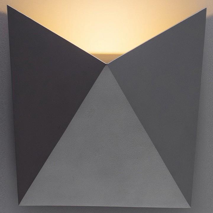 Накладной светильник Arte Lamp A1609AP-1GY
