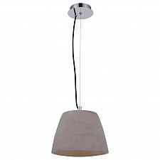 Подвесной светильник Mantra 4825 Triangle