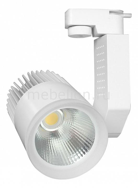 Светильник на штанге Elektrostandard Accord a039566 светильник на штанге elektrostandard accord a039567