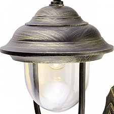 Светильник на штанге Arte Lamp A1481AL-1BN Barcelona
