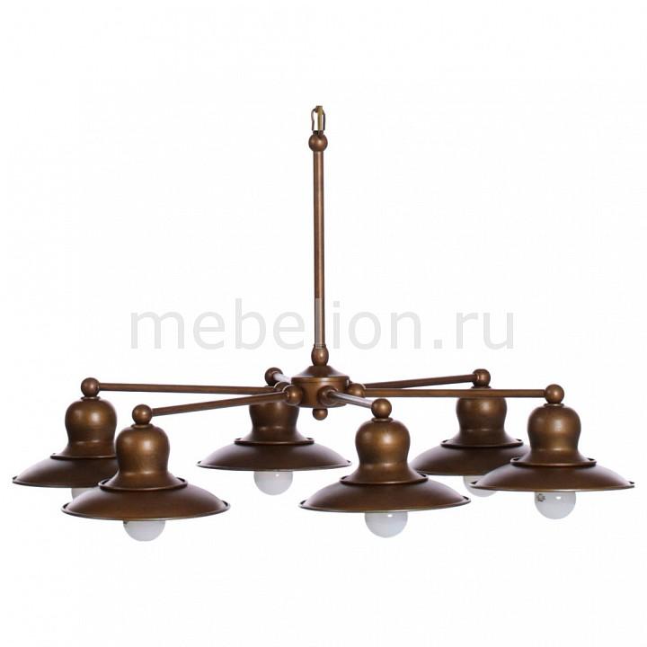 Купить Подвесная люстра Magrib 1214-6P, Favourite, Германия
