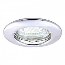 Встраиваемый светильник Praktisch A1203PL-1CC