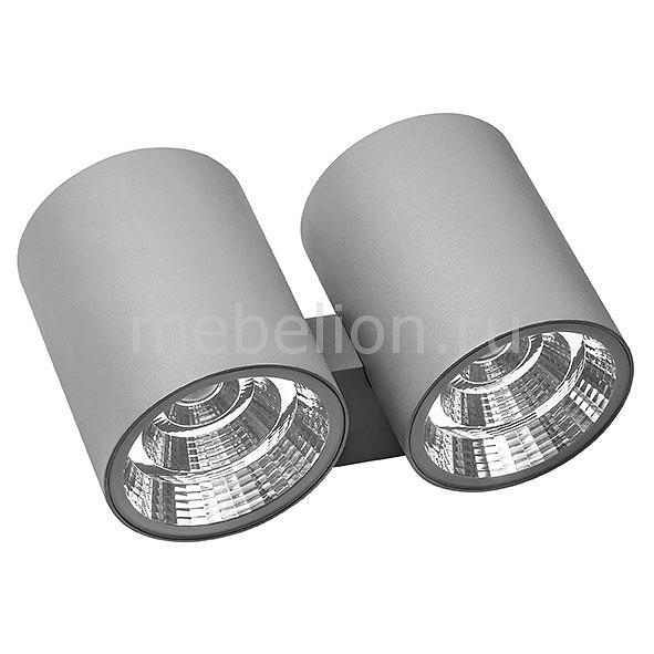 Накладной светильник Lightstar Paro 372692 paro dental coverage